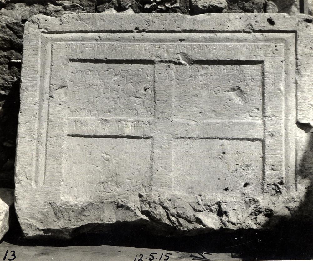 B.376.jpg
