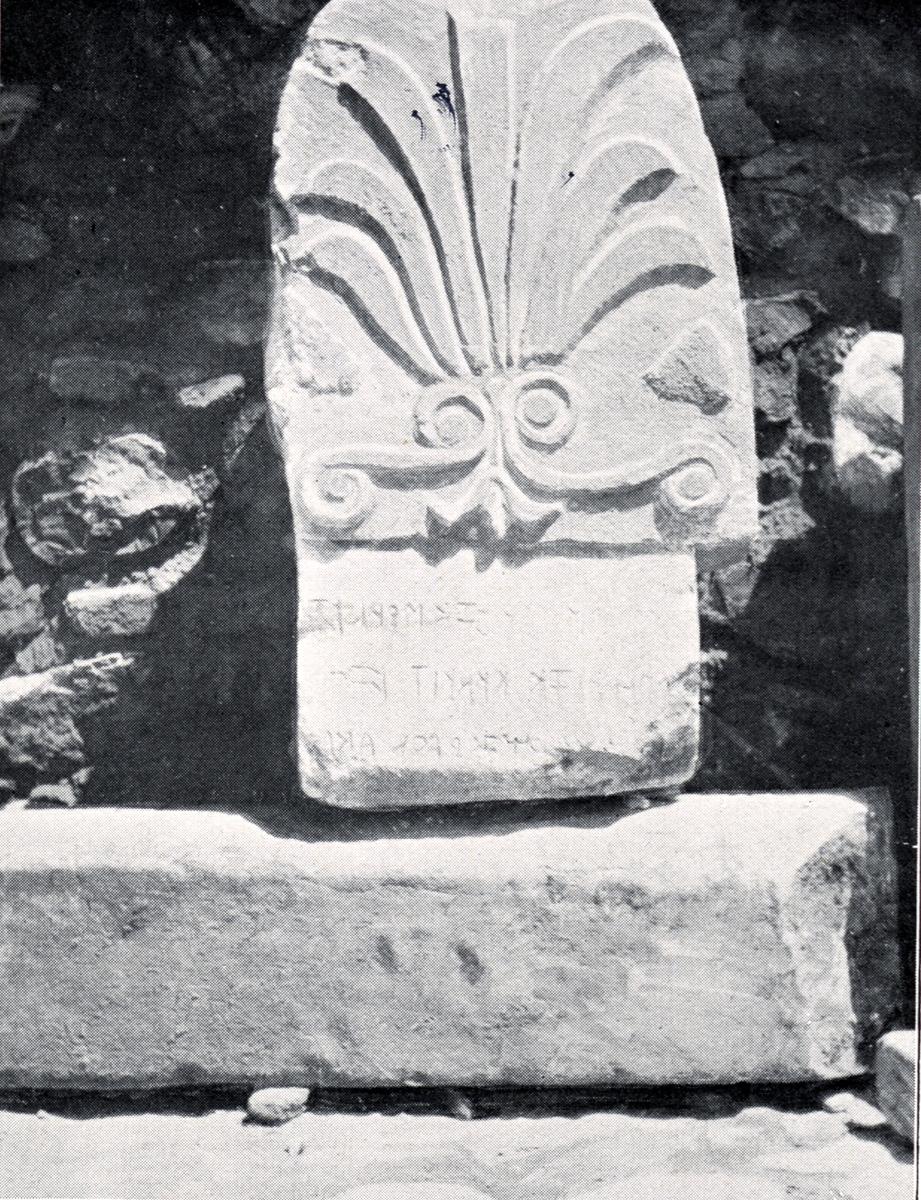 Palmette ile Sepulchral Stel'in bir kısmı