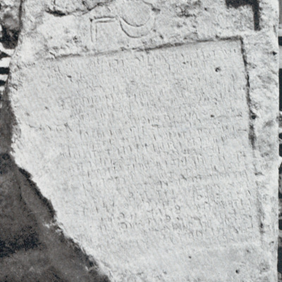 A.218.jpg