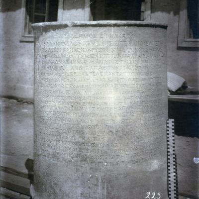 A.223.jpg