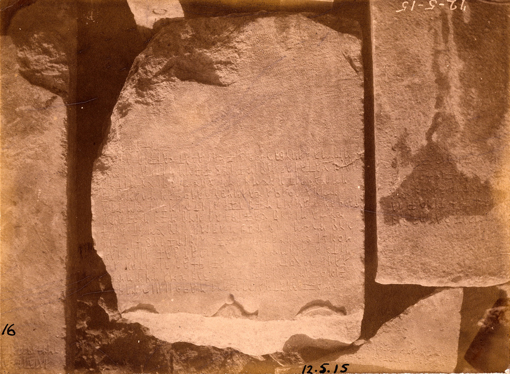 B.379.jpg
